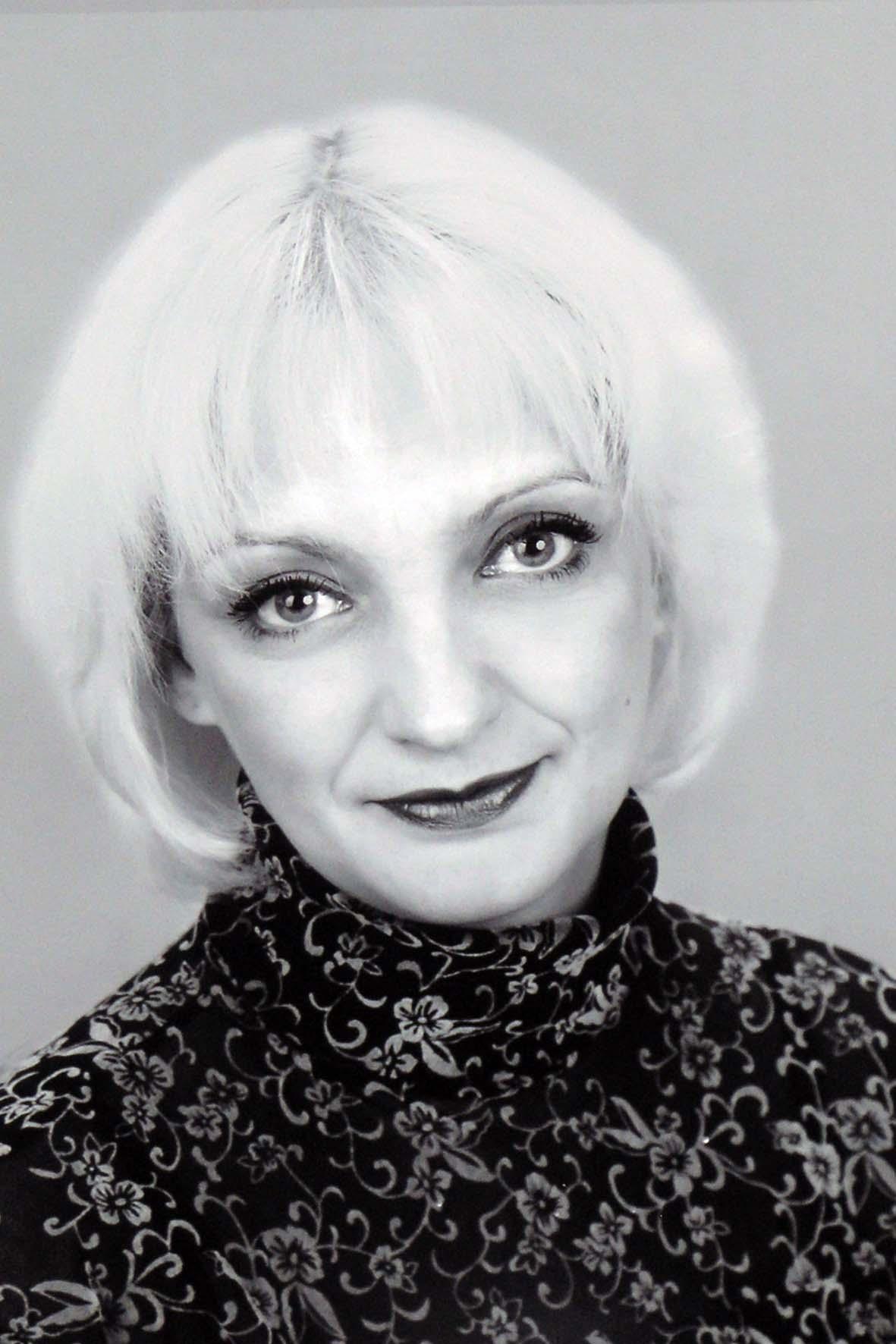 Светлана Богод