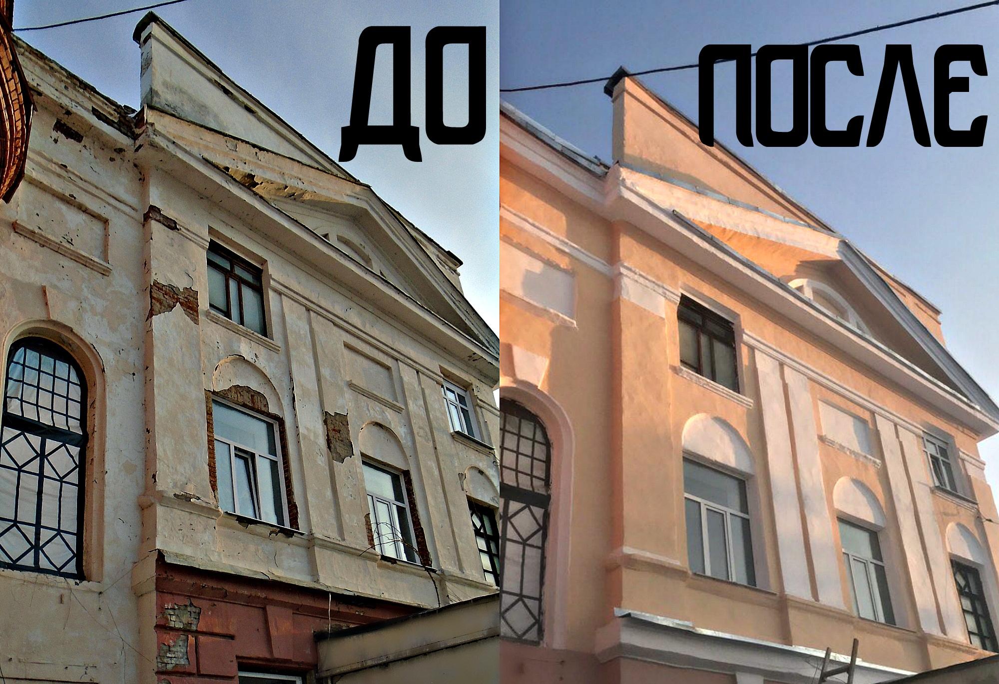 До-после Левый фасад театра