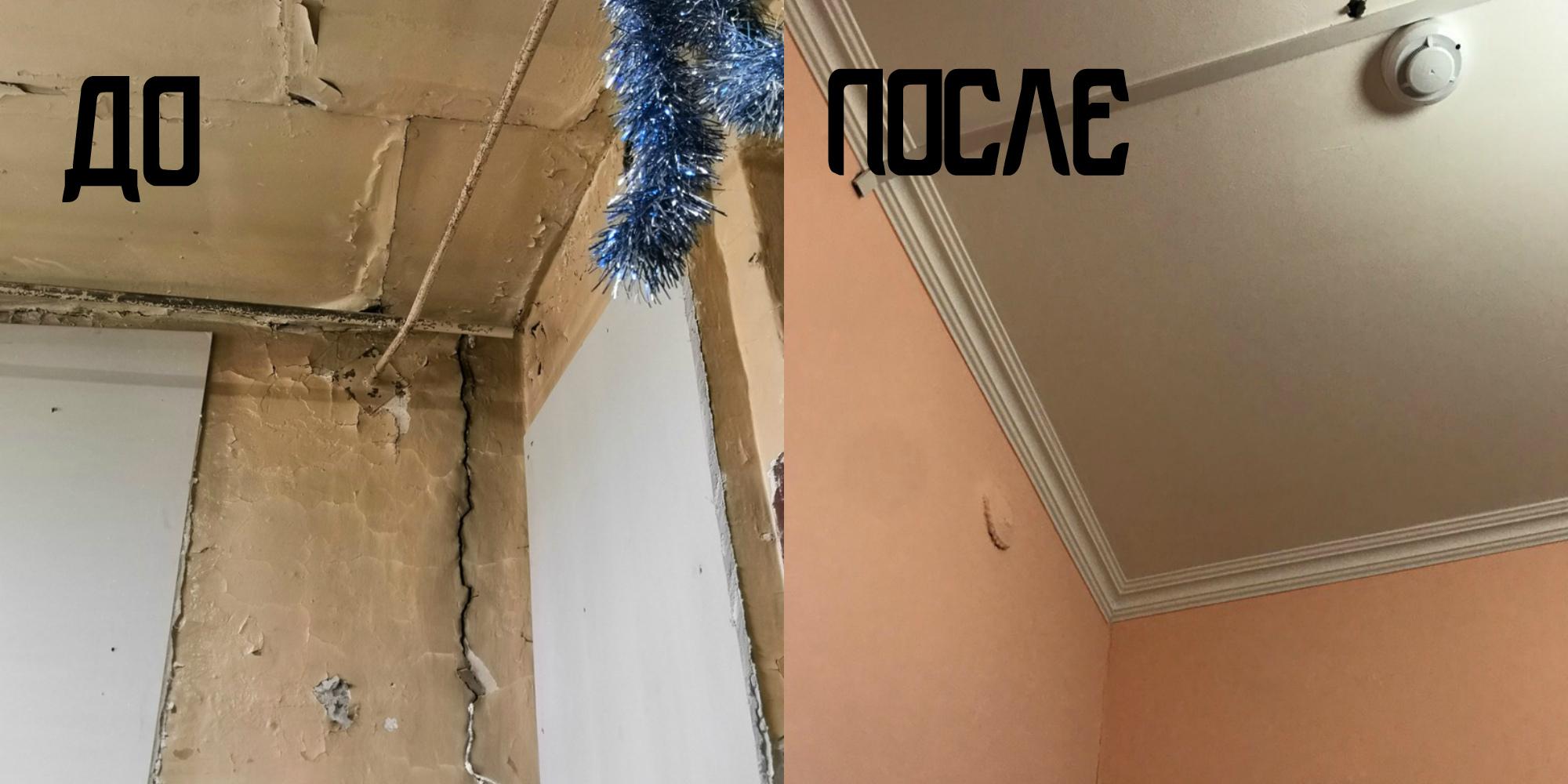 До-после Потолок и стены в гримерках