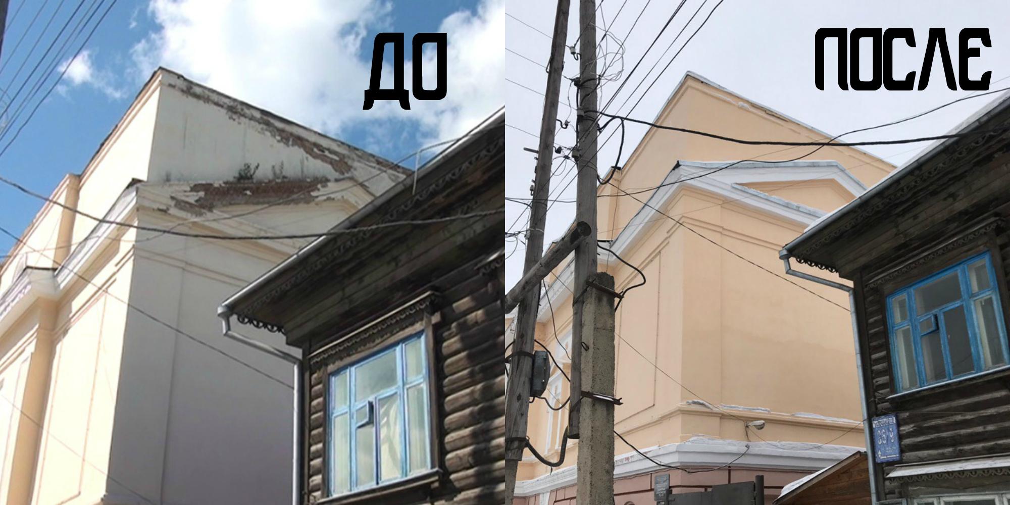 До-после Правый фасад театра