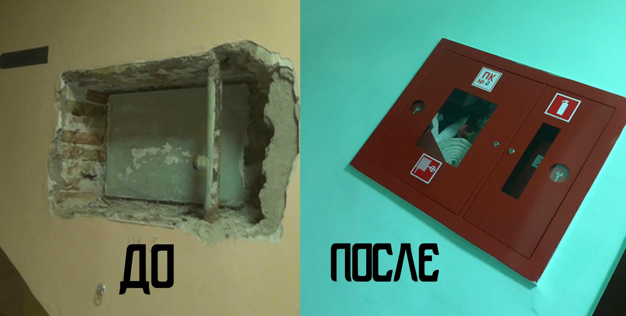 До-после  Замена пожарных кранов и покраска стен в театре