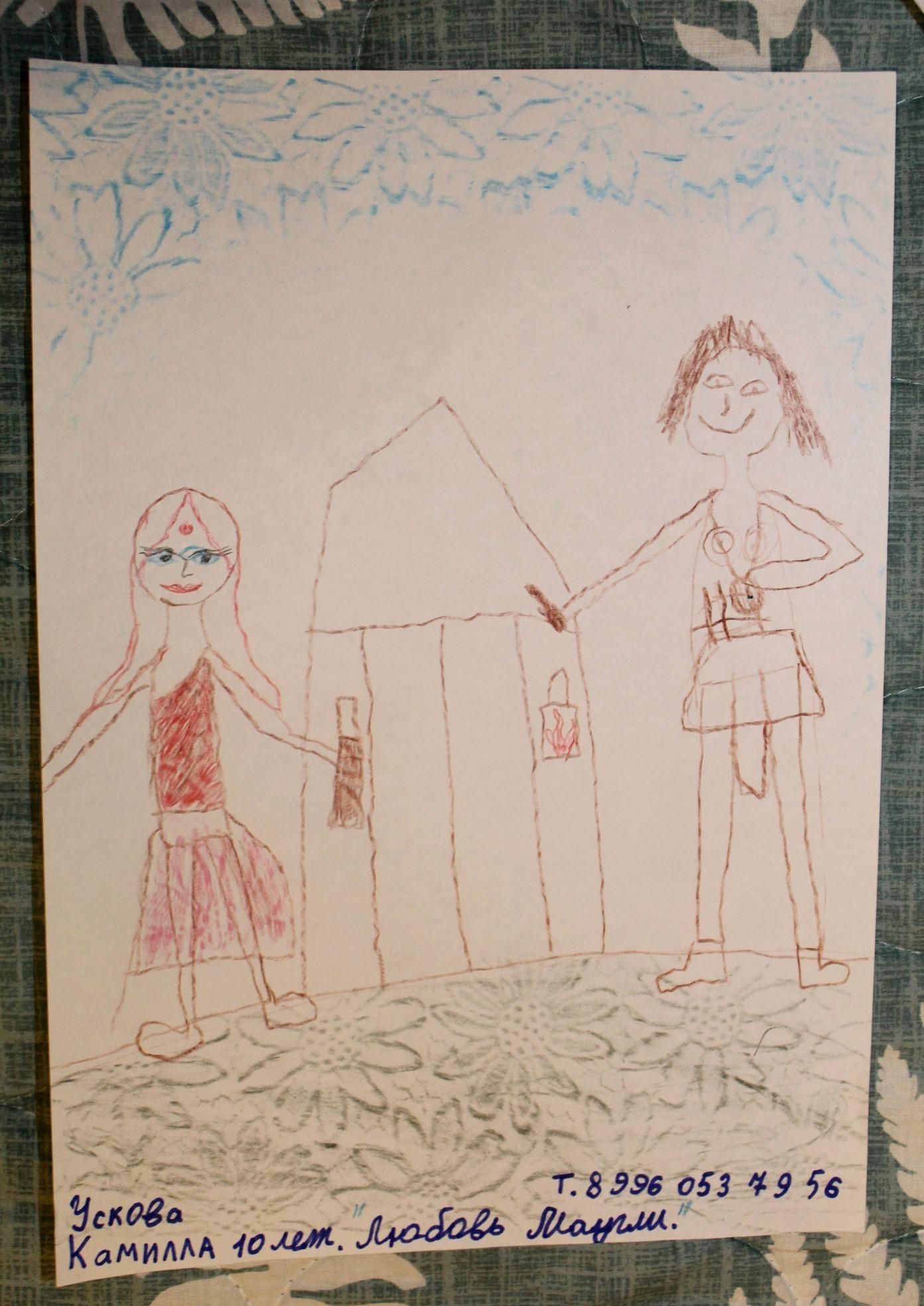 Конкурс рисунков на тему Маугли и Лия. История любви (3)