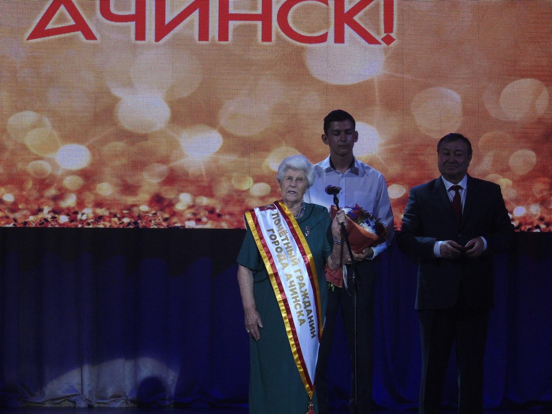 Михайлова-Гусельникова А.В. Почётный гражданин
