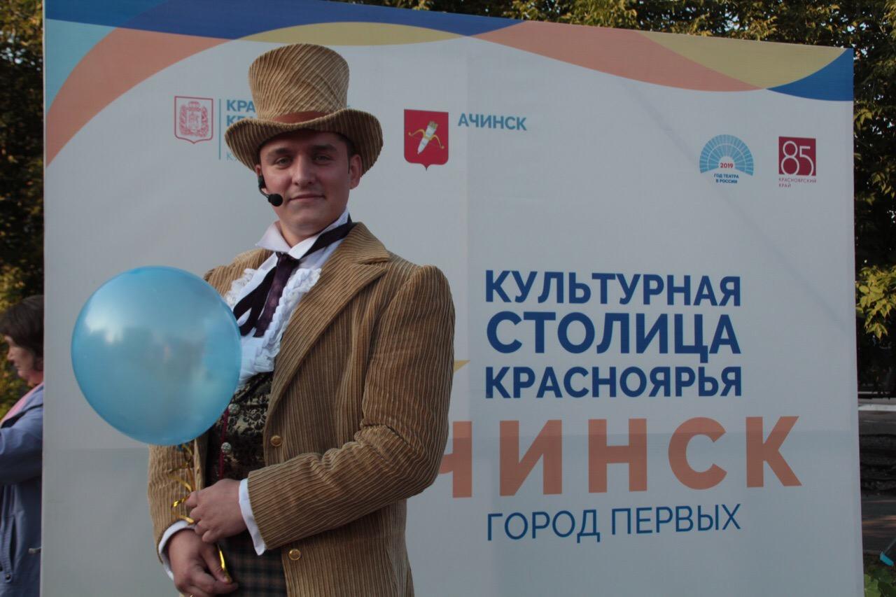 Открытие 85-го театрального сезона в Ачинске состоялось (1)