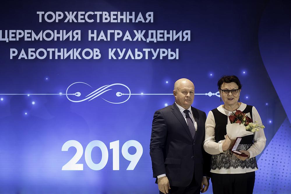 Почётная награда (1)