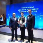Почётная награда (2)