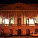 Театр ночной