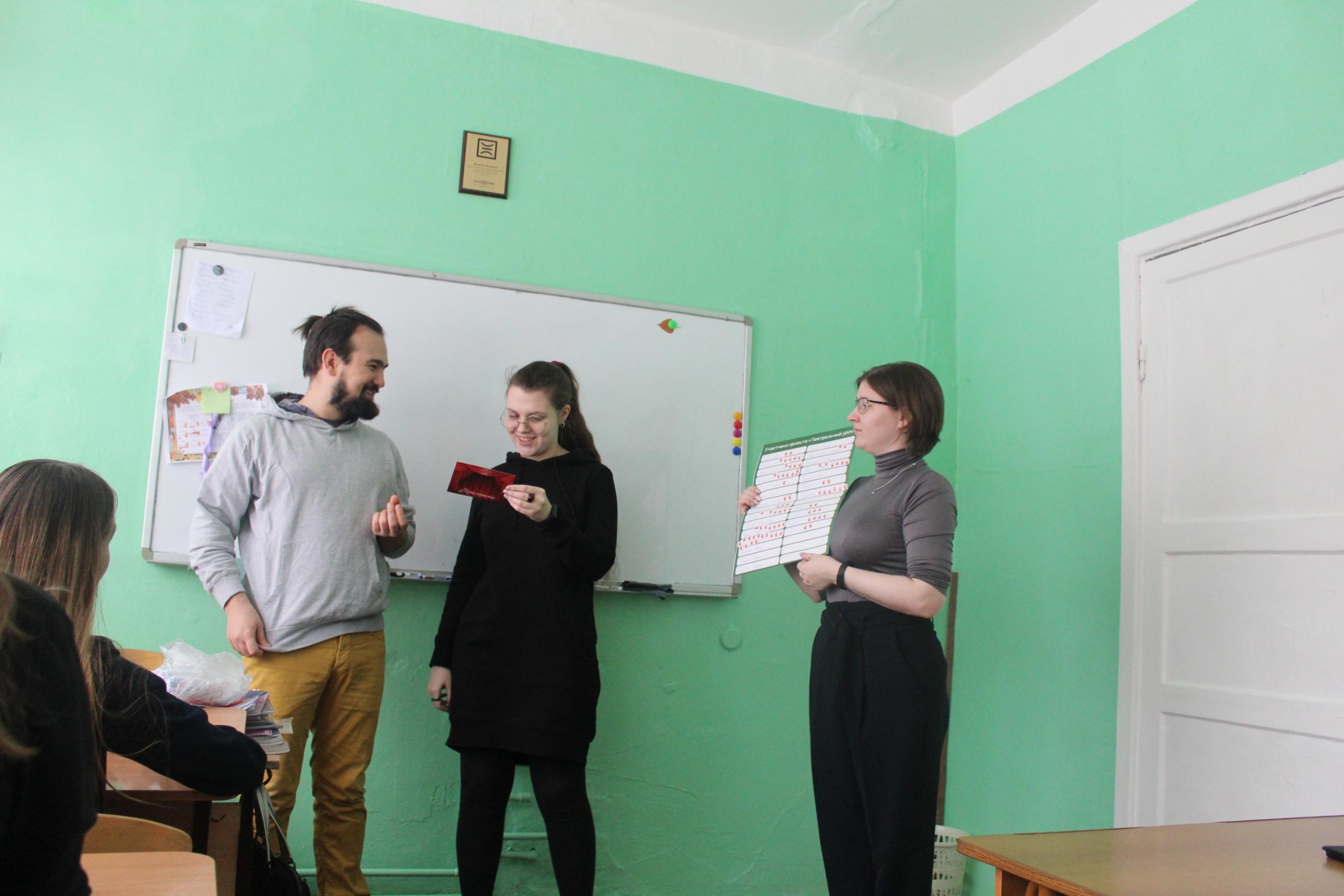 Театральный урок в школе номер 3 (3)