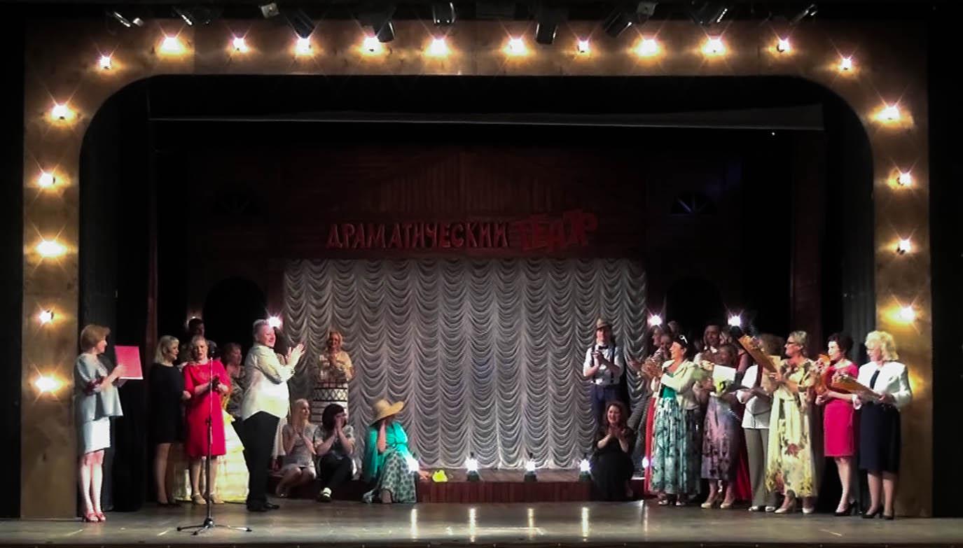 Закрытие 82го театрального сезона (1)