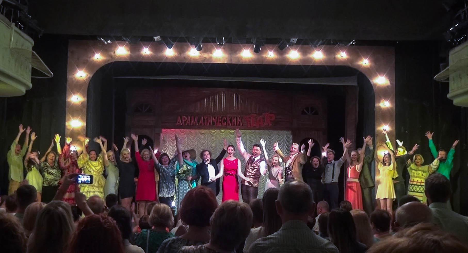 Закрытие 82го театрального сезона (5)