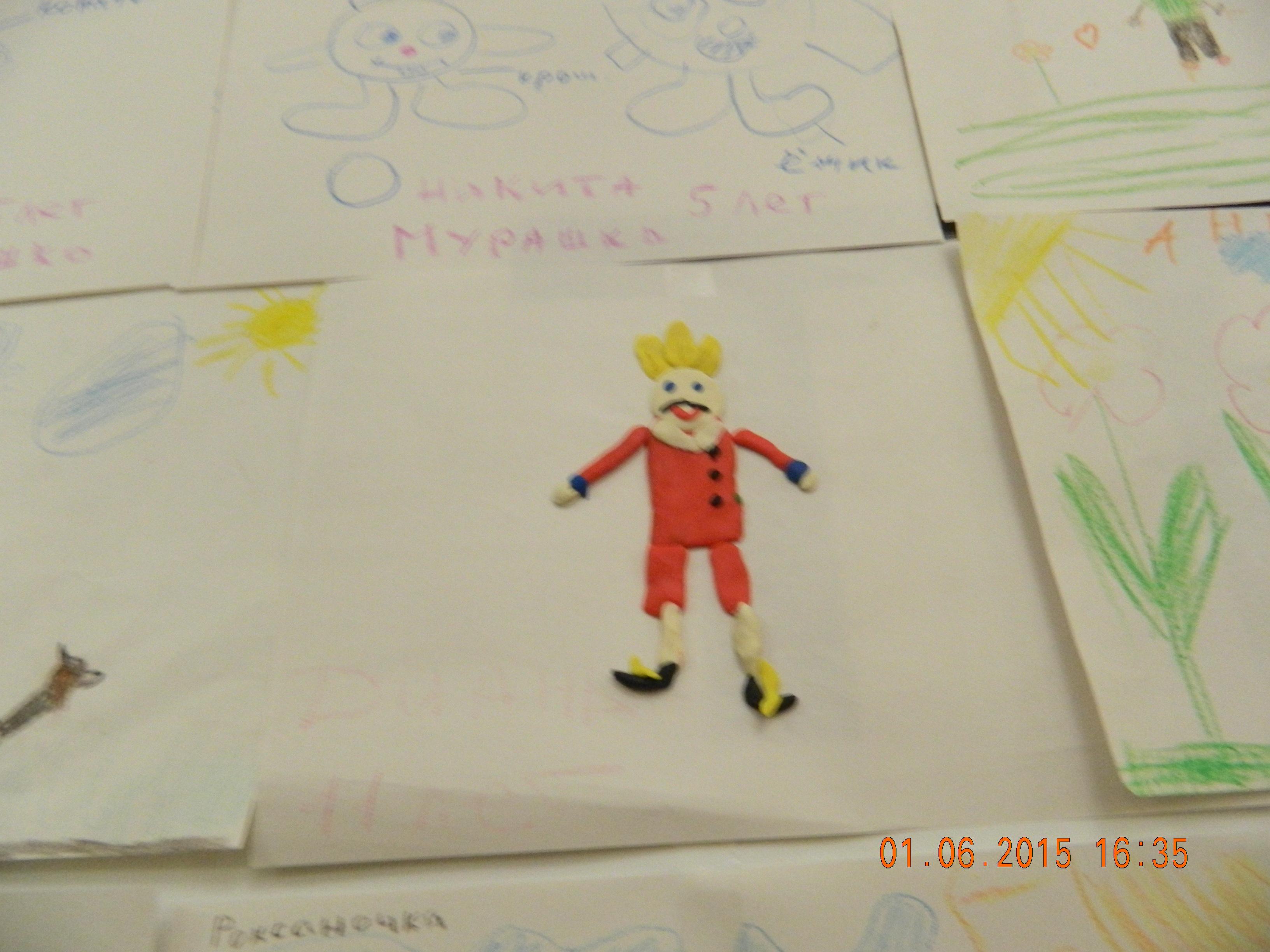 День защиты детей (4)