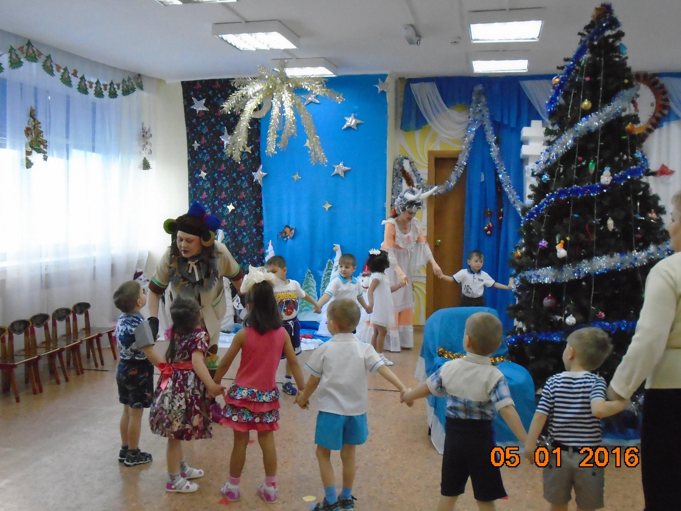 Ёлка для ребятишек из детского дома (2)