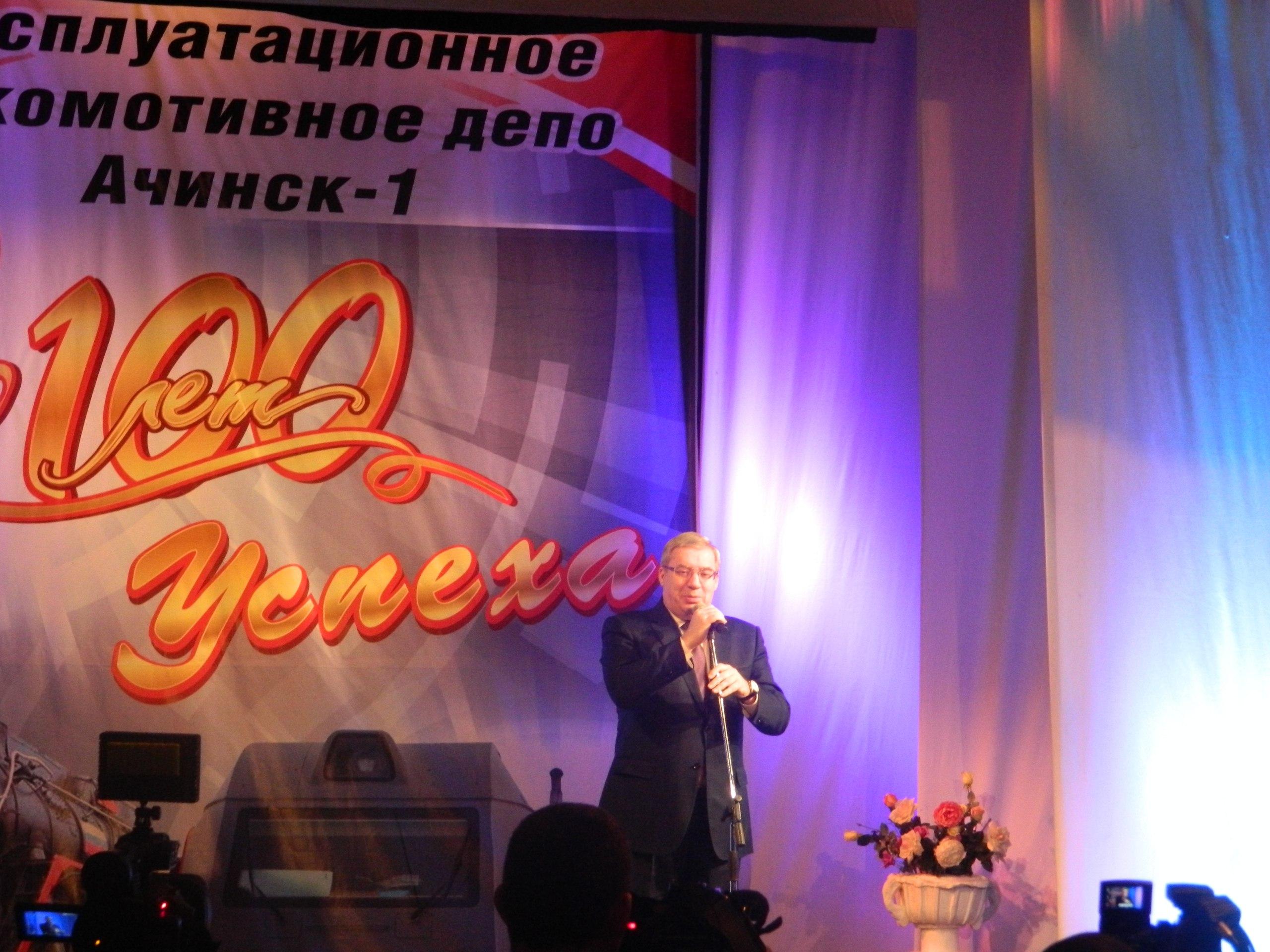 100-летие локомотивного депо Ачинск-1 (12)