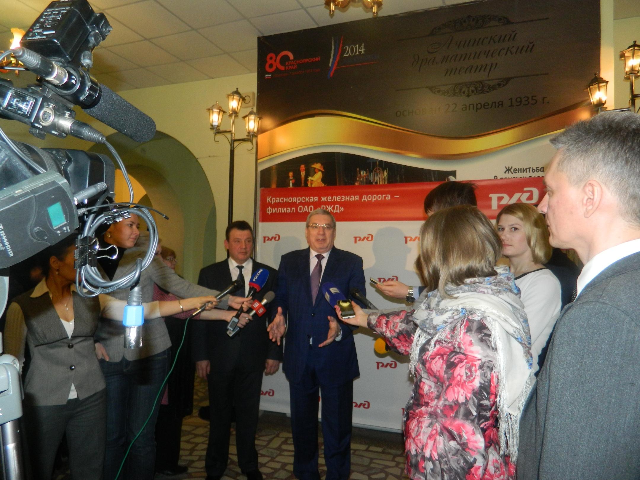 100-летие локомотивного депо Ачинск-1 (3)