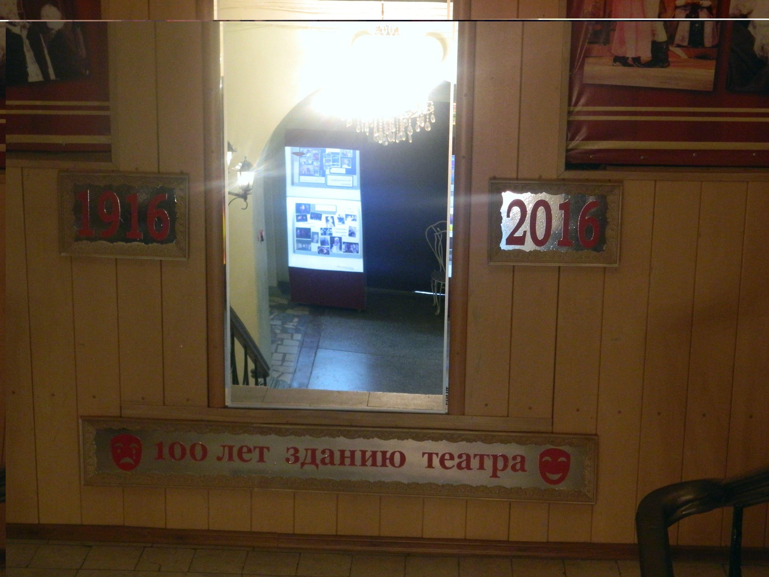 100-летие локомотивного депо Ачинск-1 (5)