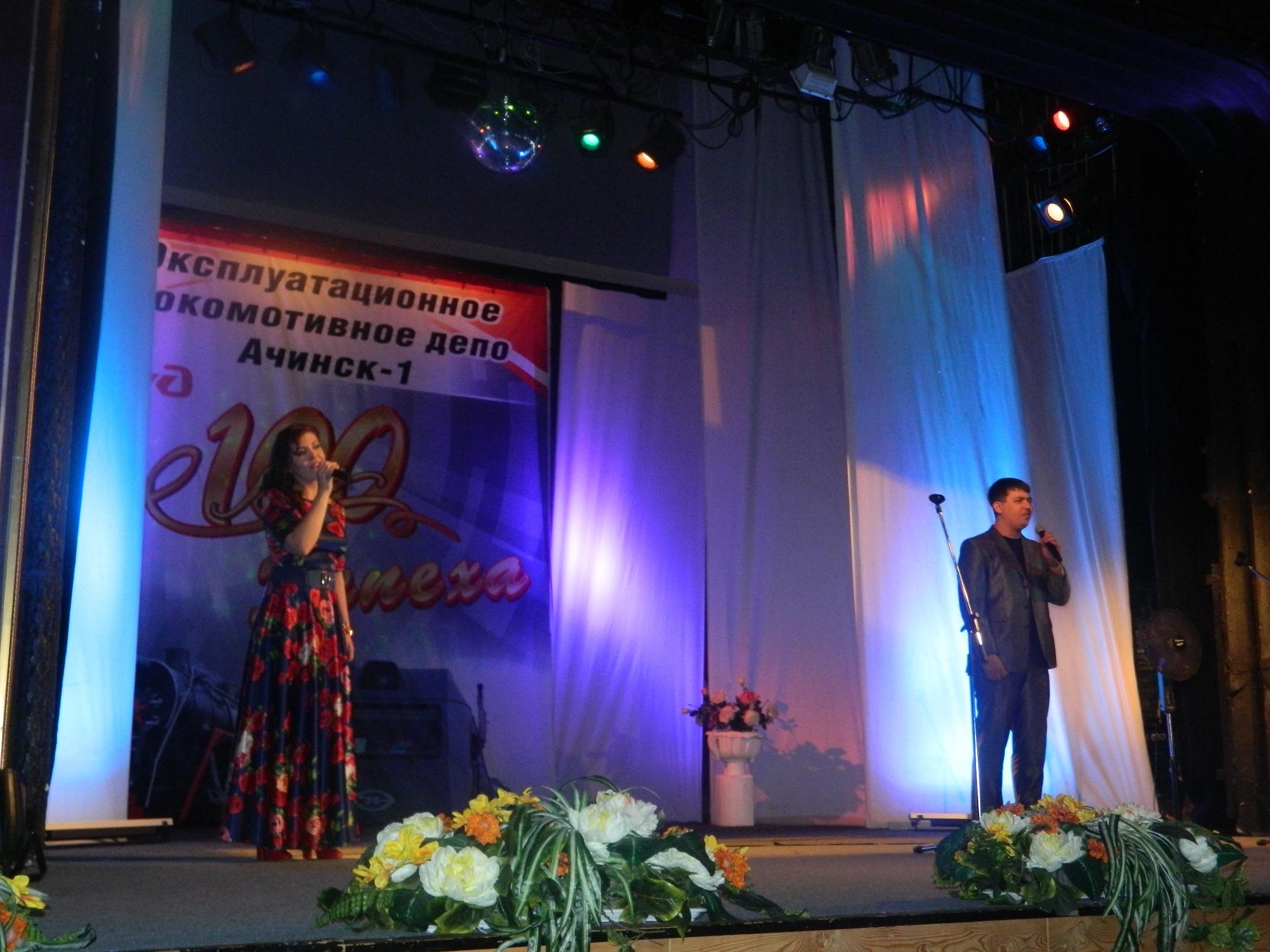 100-летие локомотивного депо Ачинск-1 (8)