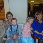 День семьи 13.05