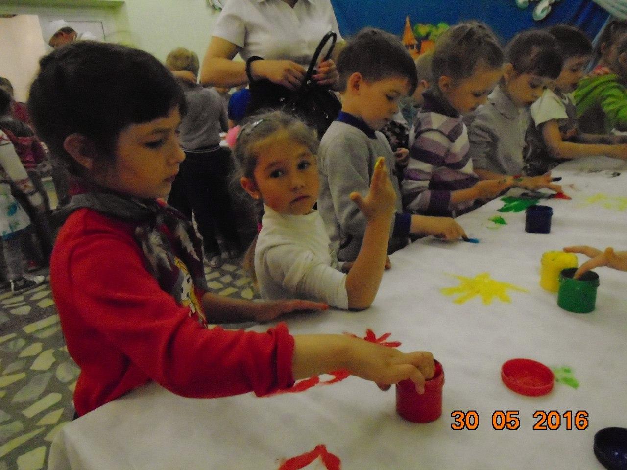 День защиты детей 10