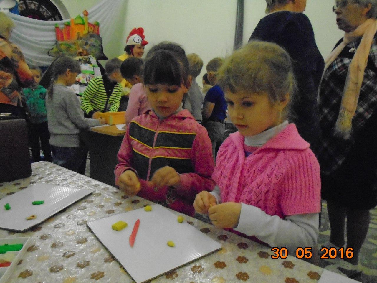 День защиты детей 11