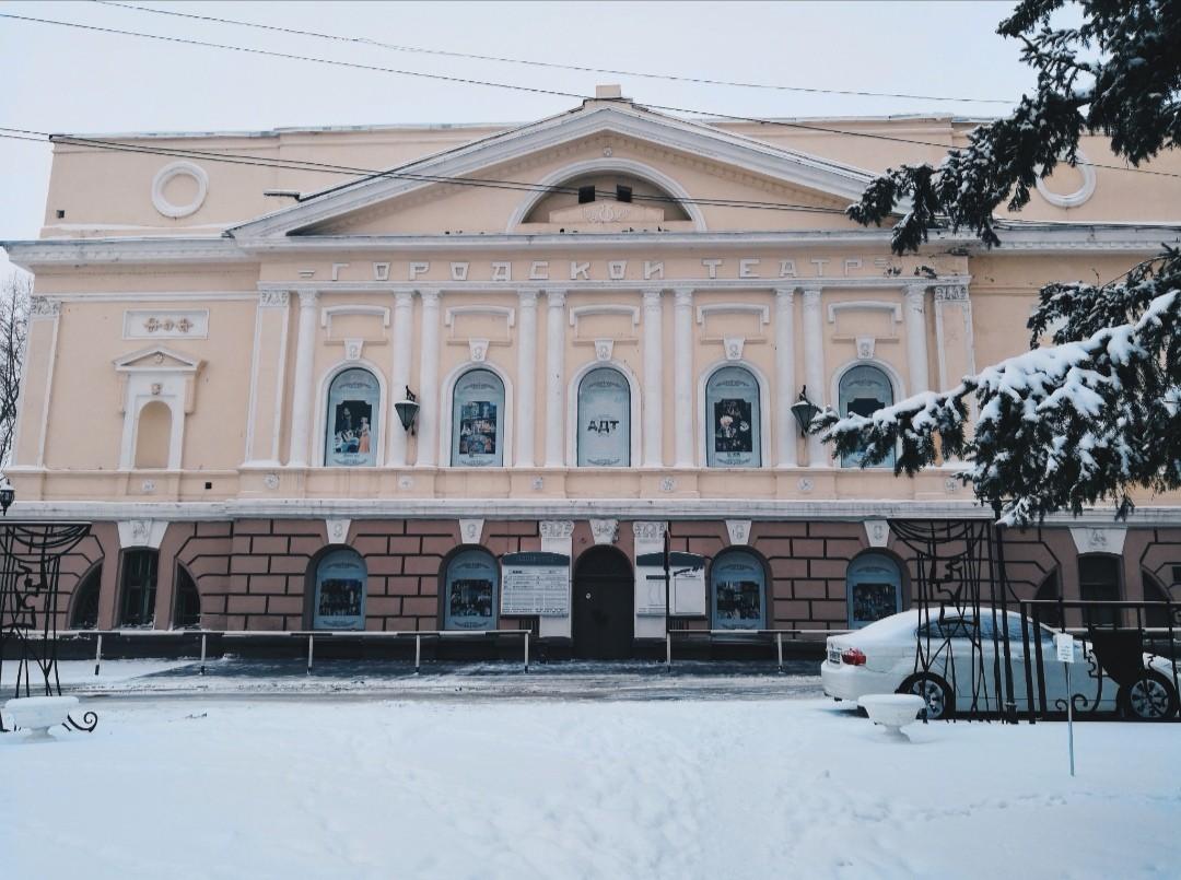 Театр (общий вид)