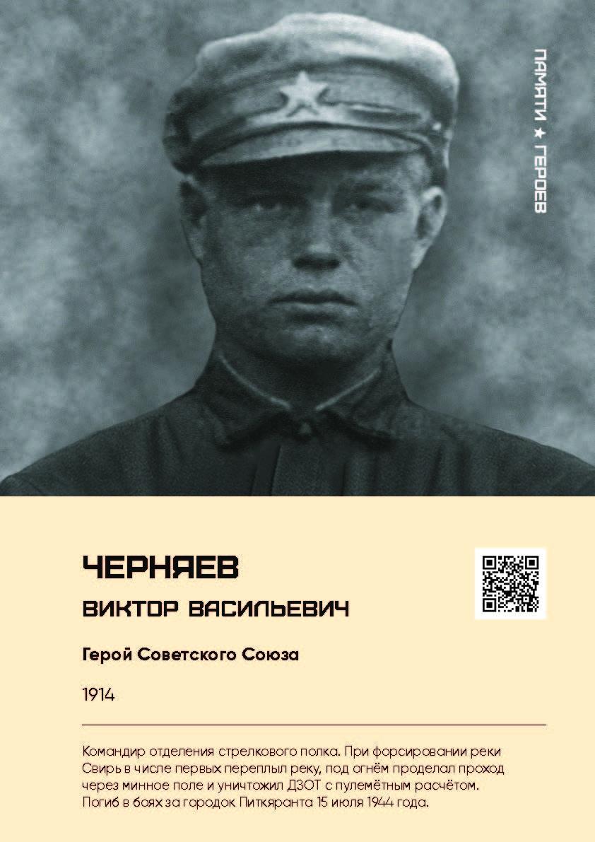 Проект Памяти Героев май 13