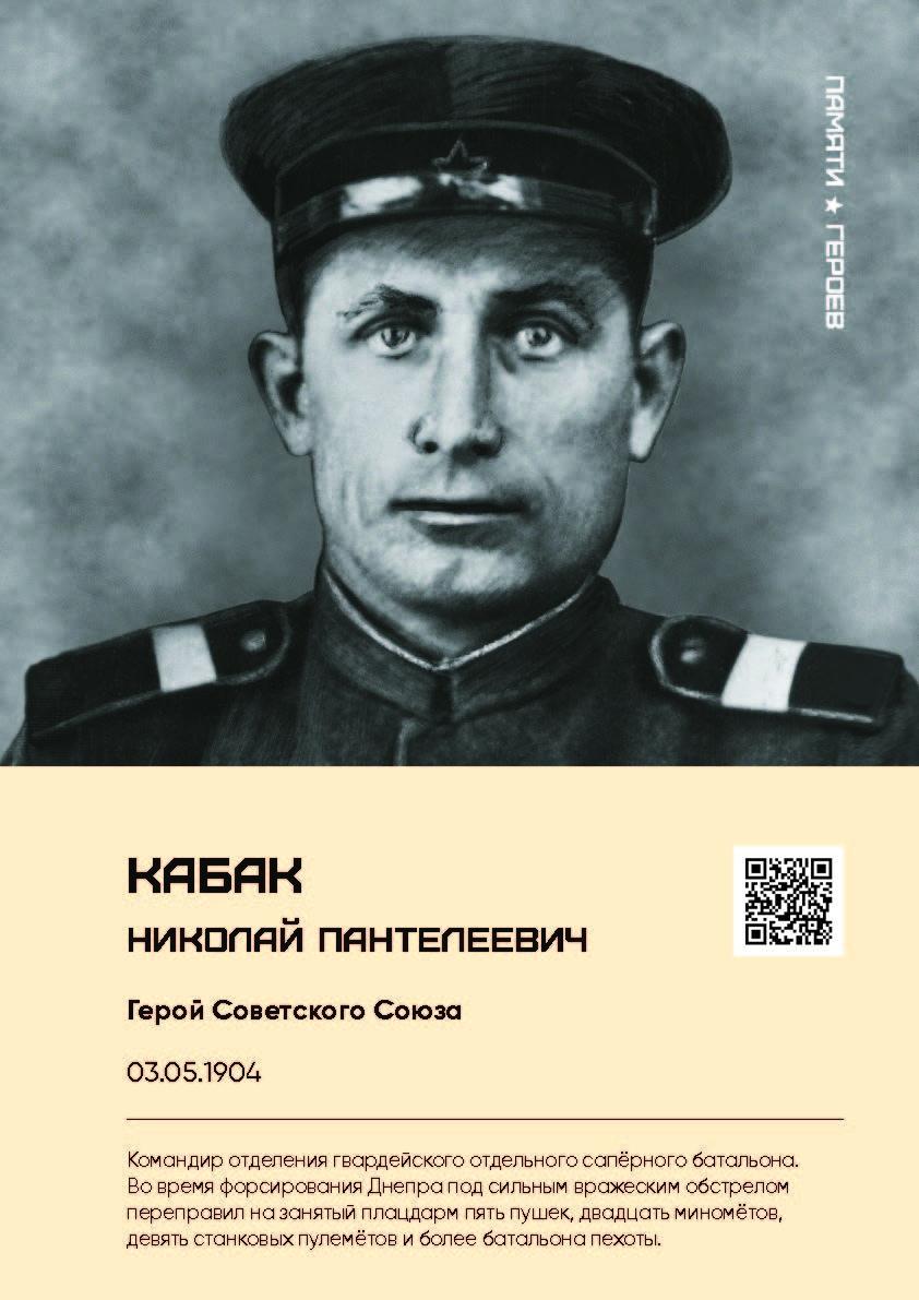 Проект Памяти Героев май 14